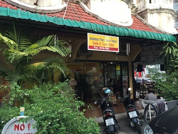 Picture of Andaman Place Guesthouse in Patong