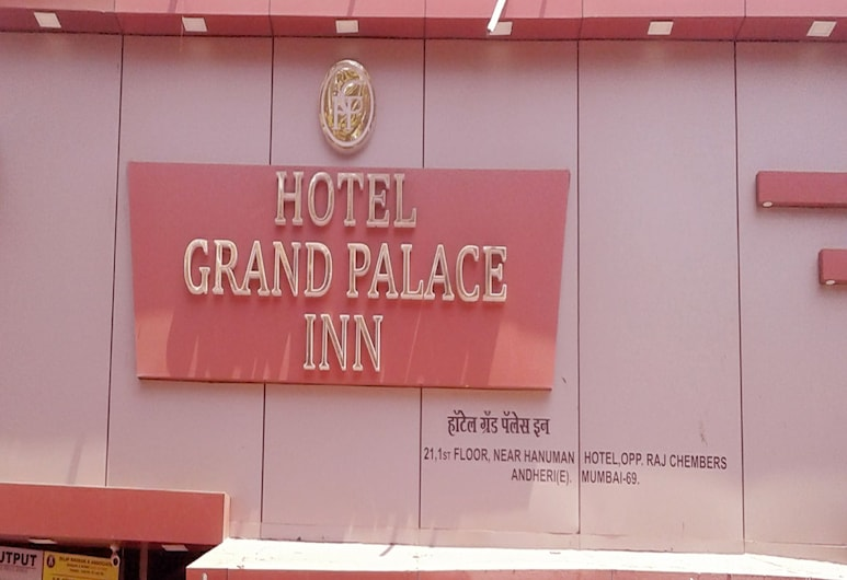 Hotel Grand Palace Inn, Bombay