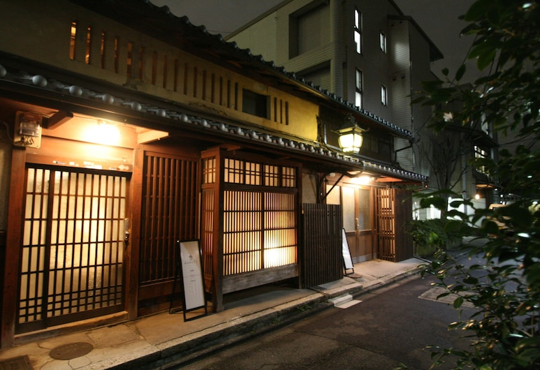 HARUYA Umekoji, Kyoto, Bahagian Luar