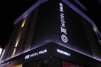 Foto del Hotel Yaja Dongincheon en Inch'on