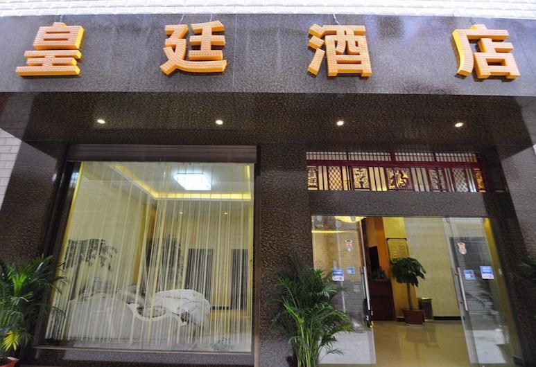 Huangting Hotel Kunming Airport, Kunming