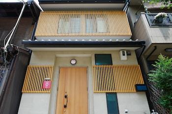 A(z) COTO Kyoto Nijo 1 hotel fényképe itt: Kyoto