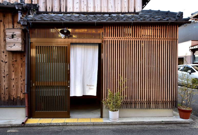 京の宿 バンブータウン, 京都市