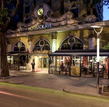 在安卡拉的怡凯乐酒店照片