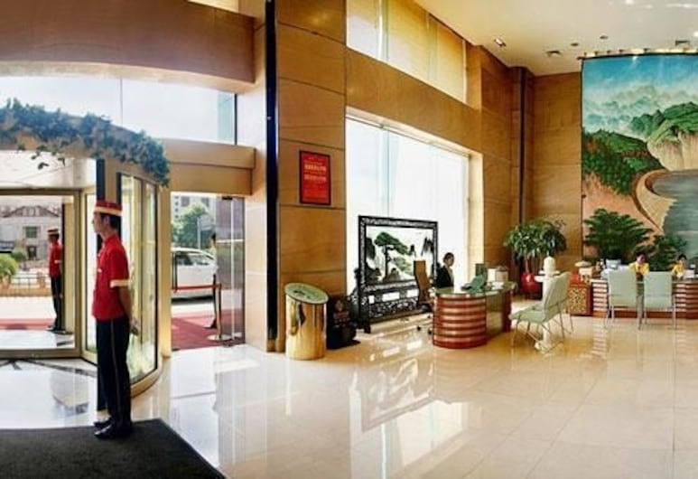 長沙君逸康年大酒店, 長沙市, 大廳