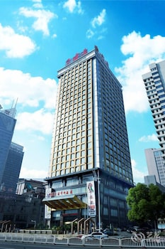 Picture of Jolly Hotel - Changsha in Changsha