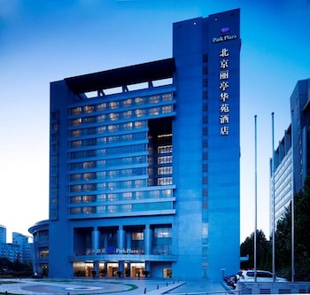 Picture of Park Plaza Beijing Science Park in Beijing