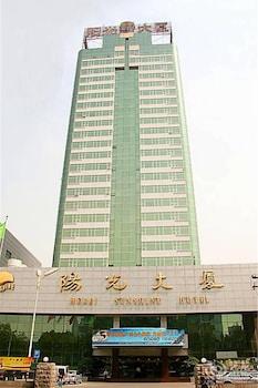Picture of Shijiazhuang Sunshine Hotel in Wuzhen