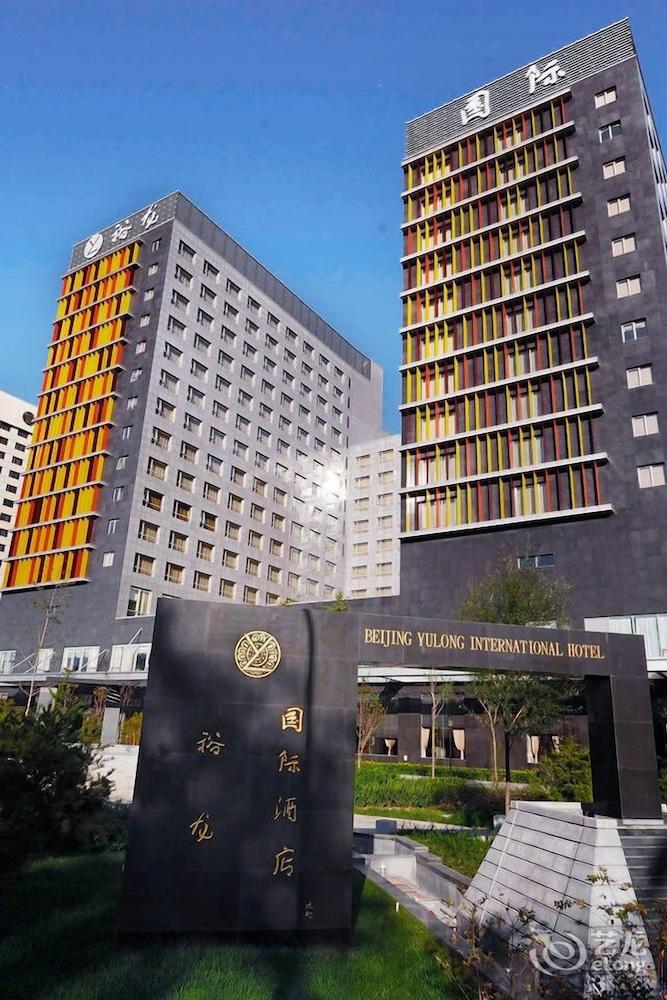 Beijing Yulong International Hotel
