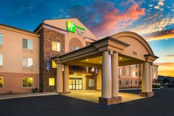 Nuotrauka: Holiday Inn Express & Suites Cedar City, Cedar City