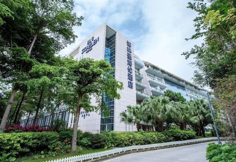 深圳博林聖海倫酒店, 深圳市