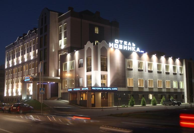 諾溫卡飯店, 喀山