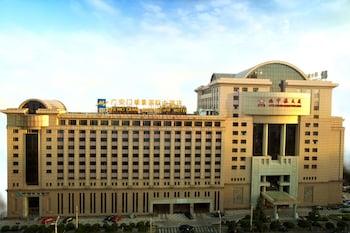 Picture of Guanganmen Grand Metropark Hotel Beijing in Beijing