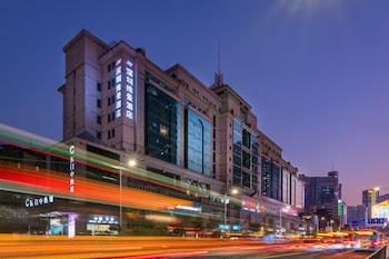 Foto van Metropark Hotel Shenzhen in Shenzhen