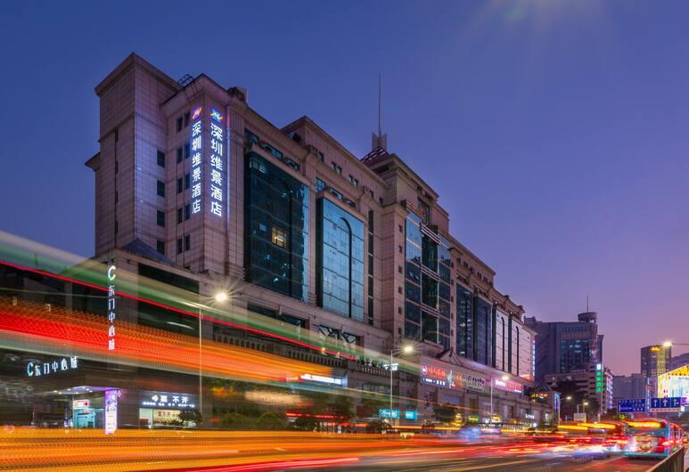 Metropark Hotel Shenzhen, Shenzhen