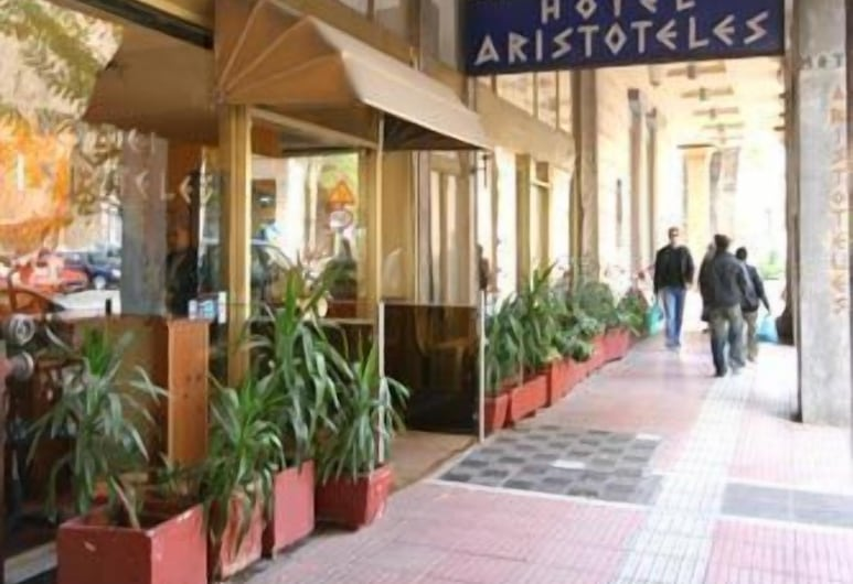 Ξενοδοχείο Αριστοτέλης, Αθήνα, Είσοδος ξενοδοχείου