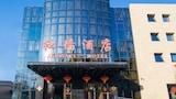 Nuotrauka: Redwall Hotel, Pekinas