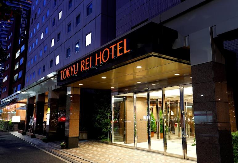 東京虎ノ門東急REIホテル, 港区, ホテル エントランス
