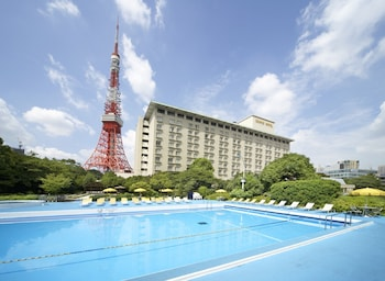 Enter your dates for special Tokyo last minute prices