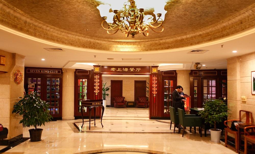 The Seventh Heaven Hotel, Shanghai