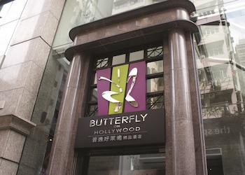 Picture of Butterfly on Hollywood in Hong Kong