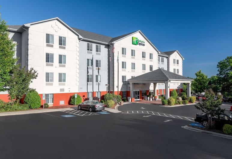 Holiday Inn Express Gastonia, גסטוניה