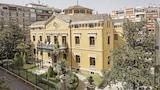 Hotel Granada - Vacanze a Granada, Albergo Granada