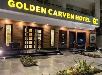 Fotografia hotela (Golden Carven Hotel) v meste Cairo