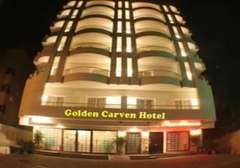 A(z) Golden Carven Hotel hotel fényképe itt: Kairó