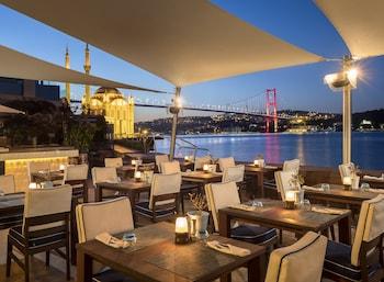 İstanbul bölgesindeki Radisson Blu Bosphorus Hotel, Istanbul resmi