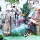 Υδάτινο πάρκο