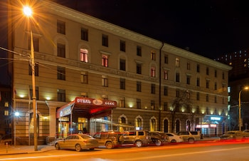Picture of Oksana Hotel in Moscow