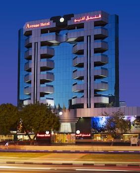תמונה של Avenue Hotel בדובאי