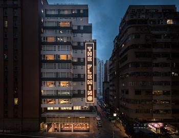 תמונה של The Fleming Hong Kong בהונג קונג