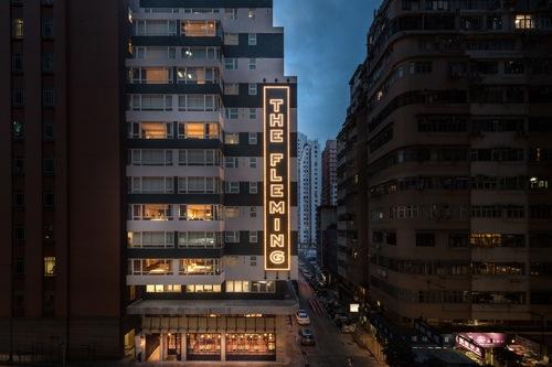 芬名酒店/