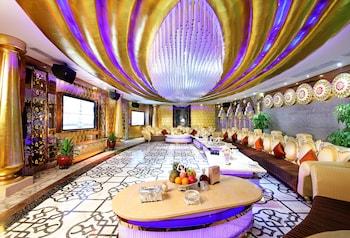 Fotografia do Royal Mediterranean Hotel em Guangzhou