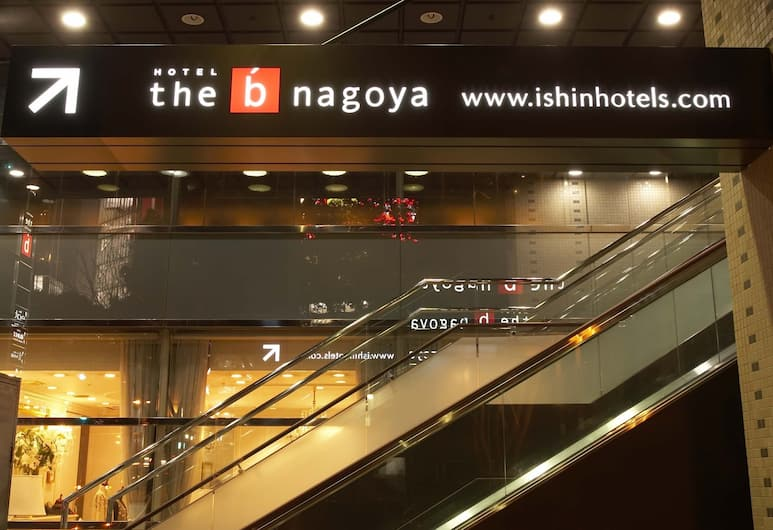 the b nagoya, Nagoya, Exterior