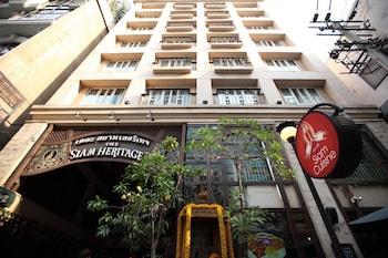 バンコク、ザ サイアム ヘリテージ ホテルの写真