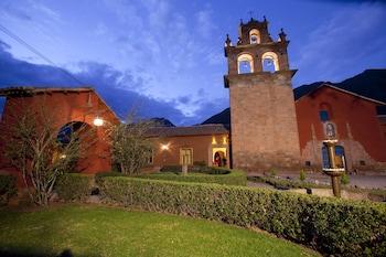 印加聖谷德拉瑞克萊塔聖奧古斯丁修道院精品飯店的相片