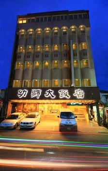 Picture of The Lion Hotel in Luodong