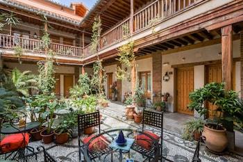 Granada bölgesindeki Abadía Hotel Granada Centro resmi