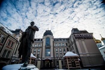 Hotellitarjoukset – Kazan