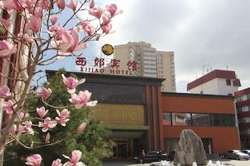 Picture of Xijiao Hotel Beijing in Beijing