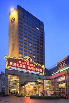 Picture of Zhejiang International Hotel in Hangzhou