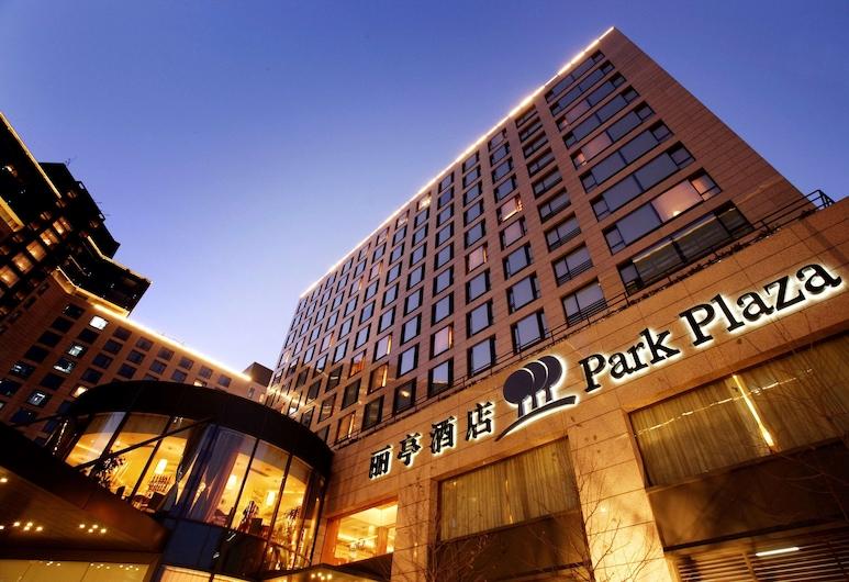 Park Plaza Beijing Wangfujing, Peking, Eksterijer