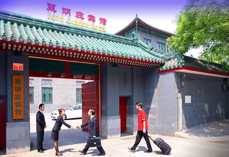 Jade Garden Hotel Beijing Forbidden City, Peking