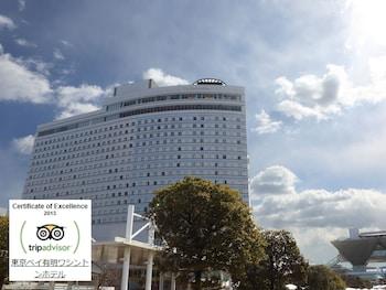 Gambar Tokyo Bay Ariake Washington Hotel di Tokyo