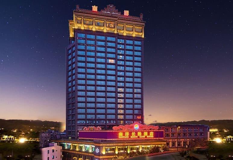 Nanyang King's Gate Hotel, Guangzhou