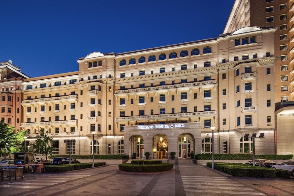 Beijing Hotel NUO Wangfujing, Beijing