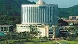 Hotel unweit  in Nansha,China,Hotelbuchung